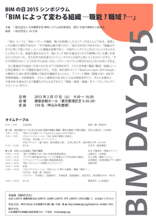 20150217_flyer.png